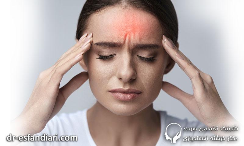 انواع سردردها